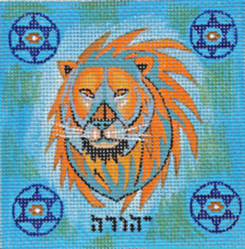 MS117 JUDAH --- lion 4 x 4 18 Mesh TRIBE OF ISRAEL WITHOUT HEBREW NAME Marcia Steinbock
