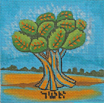 MS116  ASHER--- tree 4 x 4 18 Mesh TRIBE OF ISRAEL WITHOUT HEBREW NAME Marcia Steinbock