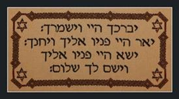 Priestly Blessing by Burdhouse Stitchery 21-1418