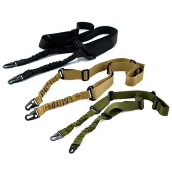 Adjustable 2 Pt Tactical Bungee Sling