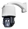 CE-PTZ30XHDR, Clinton HD-SDI TDN 30x PTZ w/ Dual Zoom IRs, White
