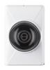 CE-WC1HD, Clinton EX-SDI Wall Camera, White