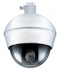 "CE-PC, Clinton Pendant Cap for ""D"" Series Indoor Dome Cameras, White"