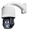 CE-PTZ10XHD-RM, Clinton HD-SDI TDN Low-light 30x PTZ w/ Dual Zoom IRs