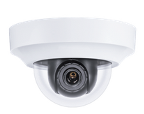 CE-IPMD1, Clinton IP Mini Indoor Dome Camera, White