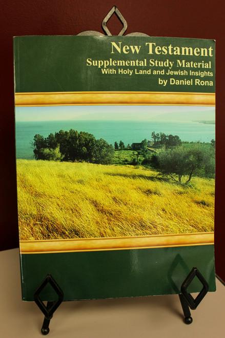 New Testament Supplemental Study Material With Holy Land And Judaic Insights (Paperback)