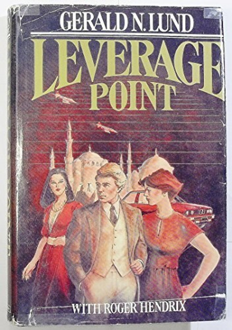 Leverage Point (Hardcover)