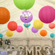 Bright Hanging Paper Lantern Pack for decorating weddings and parties