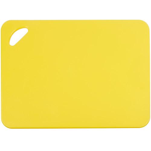 Rubbermaid Cutting Board Yellow