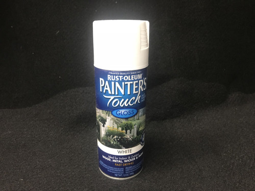 Painter's Touch Gloss White Spray Paint (1992830)