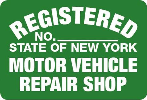 Metal Sign: OFFICIAL: State of New York, Emissions Inspection Station