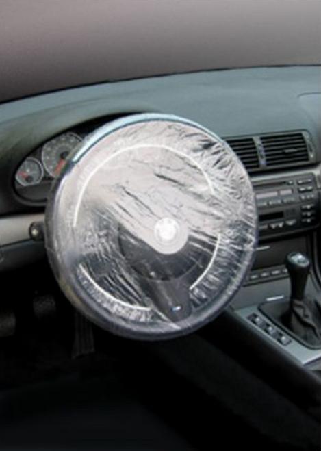 Steering Wheel Cover (TEC1326)