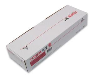 Icon Compatible Fuji Xerox CT202035 Magenta Toner Cartridge