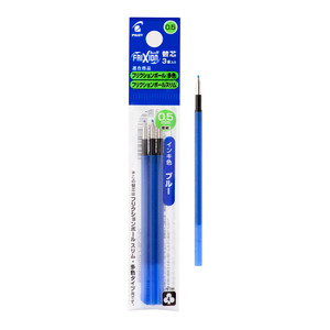 Pilot Frixion 3 in 1 Refill Extra Fine Blue, Pack of 3 (LFBTRF30EF3L-EX)