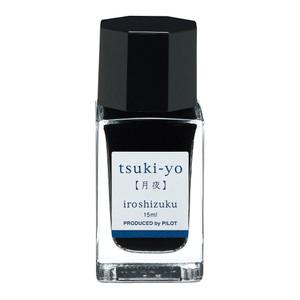 Pilot Iroshizuku Ink 15ml Moonlight Tsuki-yo (INK-15-TY)