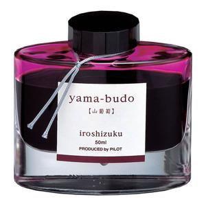 Pilot Iroshizuku Ink 50ml Crimson Glory Vine Yama-budo (INK-50-YB)
