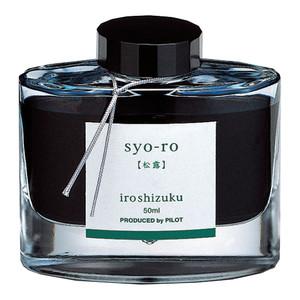 Pilot Iroshizuku Ink 50ml Dew On Pine Tree Syo-ro (INK-50-SY)