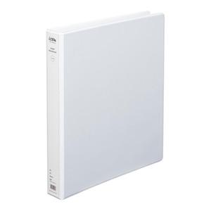 Icon Insert Binder A4 2D 26mm White