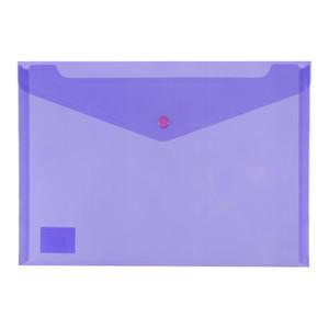 Icon PP Document Wallet A4 Button Closure Purple