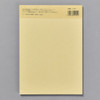 Life Brand L Writing Paper Pad, back