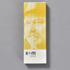 E+M Gold Marble Pencil, packaging, front