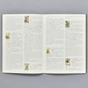 Pages in book Cats by Kuniyoshi: Ukiyo-e Paper Book