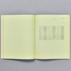 Inside pages of Anni Albers: Notebook 1970-1980