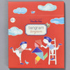 TANGRAM front of package