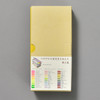 Tombow Irojiten Color Pencils Dictionary, Seascape Volumes 7, 8 and 9