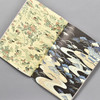 Kimono Gift and Creative Wrap Papers Vol 97, pages