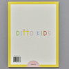 Back cover of Ditto Kids Magazine: Oct 2020