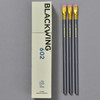 Blackwing 602 Firm Graphite Pencils - Gunmetal Grey, box and pencils