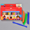 World Colors Modeling Clay, packaging and clay
