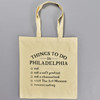Things To Do in Philadelphia Tote, front