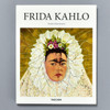 "Cover of the book ""Kahlo"" by Andrea Kettenmann"
