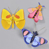 Peacock Butterfly, Yellow Butterfly, and Pink Bee wall decor (sold separately)