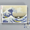 Hokusai: The Wave Puzzle, box and puzzle pieces