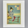 Yoshitoshi: Cooling off at Shijo by the Kamo River Archival Poster