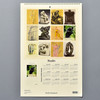 Back cover of Rodin Museum Highlights 2022 Wall Calendar