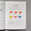 Interior of Make Art Every Day: A Weekly Planner for Creative Thinkers