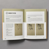 Interior of Draw: A Graphic Guide to Life Drawing