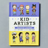 Cover of book Kid Artists: True Tales of Childhood From Creative Legends