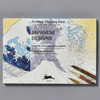 Japanese Designs Postcard Coloring Book front