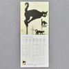 Steinlen Cats 2021 Wall Calendar interior, month grid with imagery