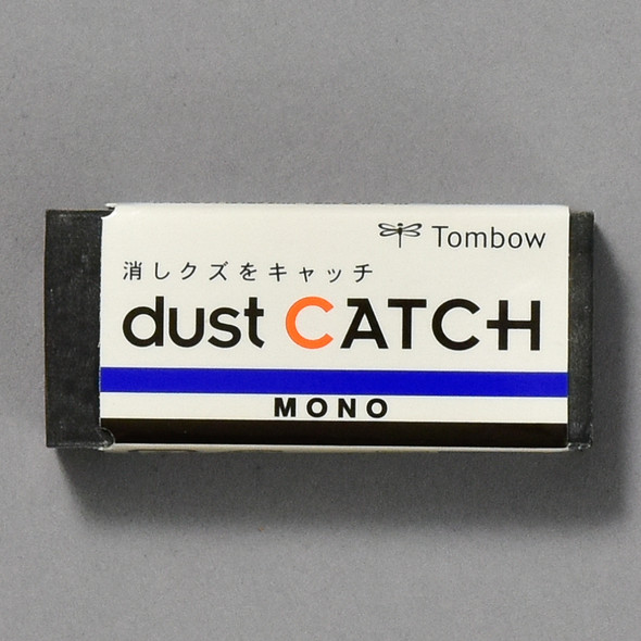 Tombow MONO Dust Catch Eraser, front