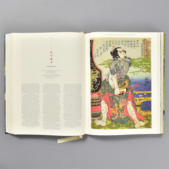 Pages from Japanese Woodblock Prints: 1680-1940