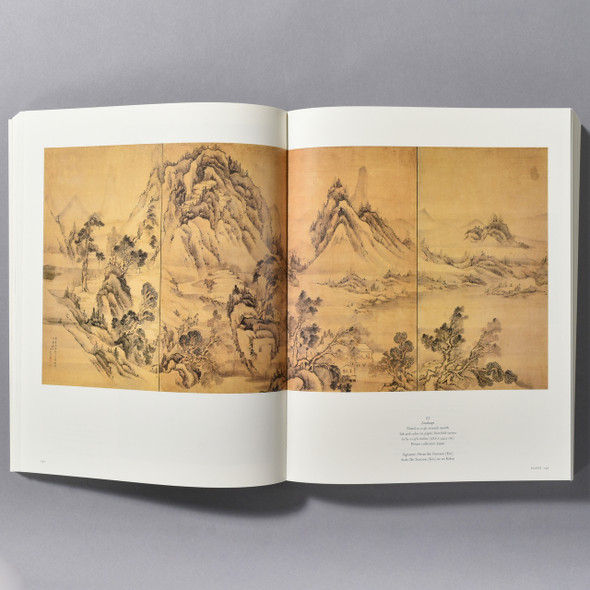 "Interior of the book ""Ike Taiga And Tokuyama Gyokuran: Japanese Masters Of The Brush"""