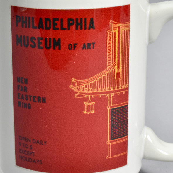New Far Eastern Wing 1957 Exhibition Poster Mug, close up