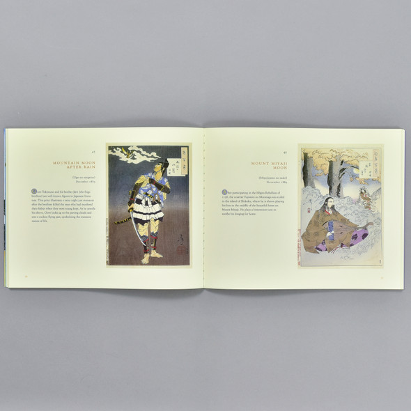 Pages from the book One Hundred Aspects of the Moon Japanese Woodblock Prints by Yoshitoshi