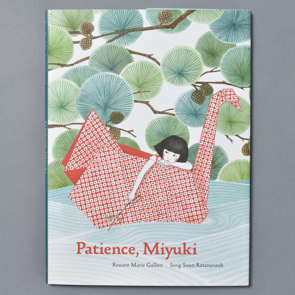 Front cover of Patience, Miyuki